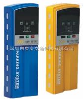 JA-PX002停车场控制机