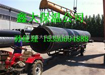 厂家供热直埋管 供热地埋管道,聚氨酯保温管