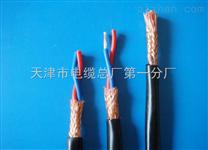 天津电缆ZR-RVSPVP双屏双绞屏蔽电缆