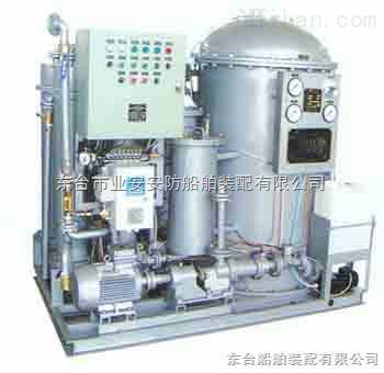 船用油水分离器装置YWC-1.00型,YWC-1.50型,YWC-2.00,CCS认证厂家