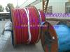 MC应MCP采煤机电源线MCP矿用橡套软电缆