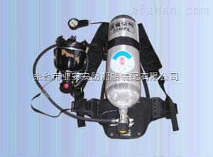 空气呼吸器CCS认证产地