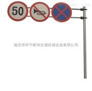 交通安全标识高速公路标识牌专业生产厂家