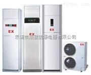 柜式防爆空调,柜式防爆空调价格,安徽防爆空调厂家