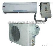 挂式防爆空调,挂式防爆空调价格,型号,南京防爆空调厂家