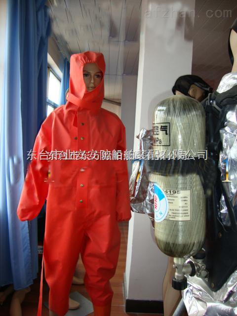 防酸阻燃防化服CCS认证厂家