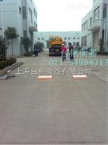 杭州市抗偏载SCS系列动态轴重仪/轴重仪电子地磅/自动检测轴重仪/便携式汽车衡