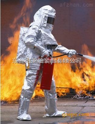 隔热防火服CCS认证厂家