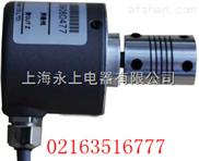 DHC40M增量式實心軸型旋轉編碼器產品價格