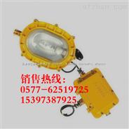BFC8120内场强光防爆灯/《BFC8120-J150/150w金卤灯泡》,BFC8120价格