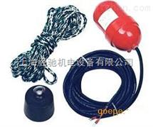 UQK-611,UQK-612,UQK-613,UQK-614浮球液位控制器