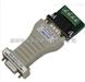 JA232-485-通讯转换器
