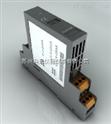 电流信号分配器