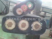 UGEFBP-3*50扁平電纜 Z新報價