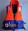 海事救生衣 海事局專用救生衣 胖子救生衣 釣魚救生衣