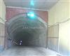 UTC1000B矿井交通信号智能控制系统
