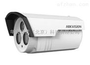華安瑞成DS-2CD3212D-I5海康高清網絡攝像機