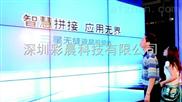 山西46寸大屏幕液晶拼接墙工程