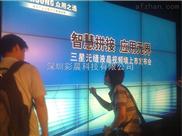 遼寧46寸大屏幕液晶拼接牆案例