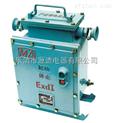 防爆电器/矿用防爆电器厂家/华荣BQD86-30、60矿用隔爆型电磁起动器