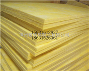 1200*50离心玻璃棉卷毡,玻璃棉板生产厂家