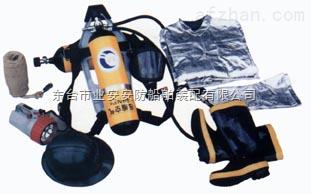 DFX-1型消防员装备CCS认证厂家
