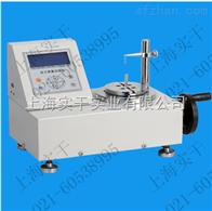 扭力测量仪甘肃弹簧扭力测量仪价格便宜