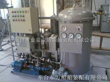 船舶舱底油水分离器处理装置CCS认证厂家