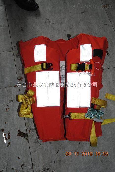 船舶新型救生衣 救生衣CCS认证厂家