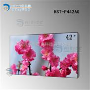 42寸LCD 700亮度