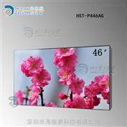 46寸LCD 700亮度
