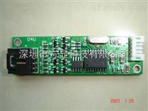 供应 深圳方显各种规格触摸屏及其控制器