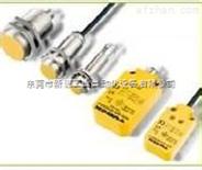 TURCK模拟量电感式传感器,TURCK超声波传感器