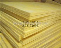 麗江銷售二級玻璃棉板 玻璃絲棉板廠家 綠色環保材料