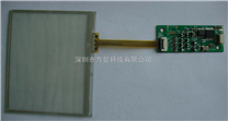 深圳方显电阻触摸屏控制卡