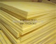 香港销售吸音玻璃丝棉板厂家直销 洛阳离心玻璃丝棉板绿色环保