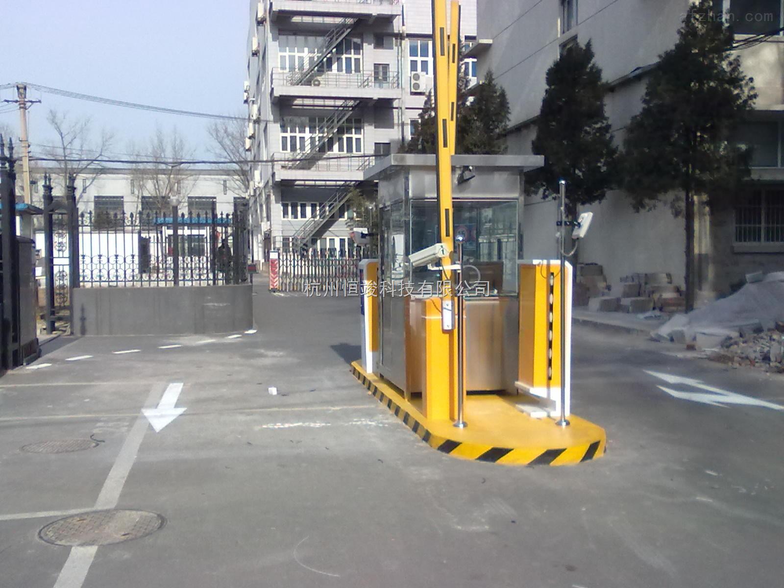 西安智能停车场系统_KLTBa-杭州恺乐KL-停车场系统【安装、报价、图片】,停车场收费 ...