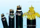 生产''my电缆价格''my电缆规格''my电缆厂家''