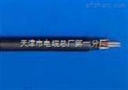 齐全MKVV矿用电缆MKVV国标电缆用途