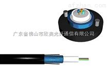 4芯單模光纜