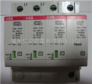 高仿ABB浪涌保护器OVR BT2 3N 440