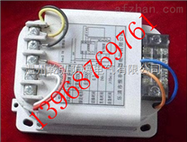 防爆荧光灯应急电源多少钱,QHYJD-40Z防爆应急电源厂家