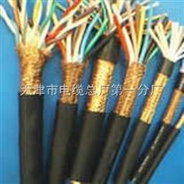 ZR-HYA、ZR-HYAC阻燃大对数电线型号 ZR-HYA、ZR-HYAC