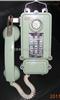 KTH-33防爆和宇直销KTH-33防爆电话机