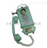 KTH116-KTH116本质安全型自动电话机