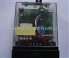 JLB-2/380V直销电光JLB-2/380V矿用本安闭锁漏电继电器