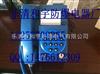 KTH-11电话机和宇直销KTH-11电话机