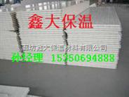 聚氨酯发泡板 聚氨酯保温之聚氨酯发泡工艺 阻燃聚氨酯保温板