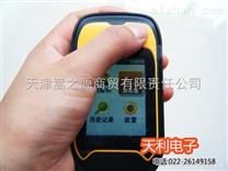 小麦田测量亩数的仪器/农田面积测量仪Z新报价