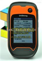 小麦田测量亩数/地亩测量仪/GPS经纬度采集器天津专卖